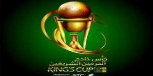 المسابقات تصدر جدول مباريات دور الستة عشر في كأس الملك
