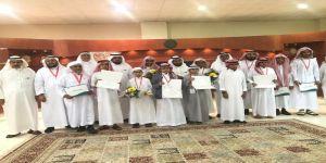 12 طالباً من 5 إدارات تعليمية في نهائيات مسابقة الأمير نايف بن عبدالعزيز -رحمه الله- للسنة النبوية والحديث الشريف في عامها الـ 13 على مستوى منطقة مكة