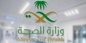 بالأسماء.. الصحة تدعو 1907 مواطنين ومواطنات لاستكمال إجراءات ترشحهم لوظائف صحية