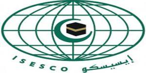 الإيسيسكو تدعو الدول الأعضاء في اليوم العالمي للتعليم إلى تطوير منظوماتها التربوية