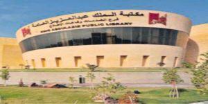 الإثنين المقبل مكتبة الملك عبدالعزيز تناقش مسرى الغرانيق لأميمة الخميس