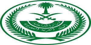إعلان نتائج قبول طالبي الالتحاق بالخدمة العسكرية