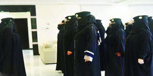 فتح باب القبول للنساء برتبة جندي بكلية الملك فهد الأمنية