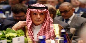 وزير الدولة للشؤون الخارجية يرأس وفد المملكة في الاجتماع الوزاري للدول الأعضاء في التحالف الدولي لمحاربة تنظيم داعش الإرهابي