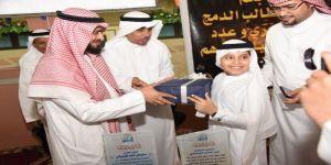 الدوسري يتجاوز التوحّد للتعليم العام ومدير تعليم مكة يكرمه