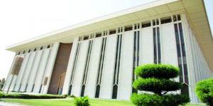 مؤسسة النقد العربي السعودي توفر وظيفة شاغرة بالرياض