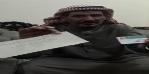 #عاجل أمير منطقة تبوك يوجه بالتحقيق في مقتل شاب برصاصة أطلقها رجل أمن ومباحث تيماء بدأت تحقيقاتها