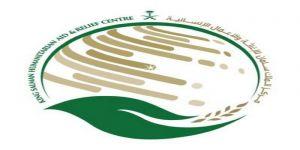 مركز الملك سلمان للإغاثة يبدأ تشغيل مستشفى مكة التخصصي للعيون في مأرب