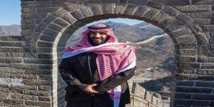 وزير خارجية البحرين عن ولي العهد: للصين سور ومحمد لنا سور