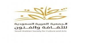 الشيخة لطيفة آل مكتوم ترعى المعرض التشكيلي المشترك بين السعودية والإمارات من أنتِ