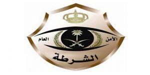 شرطة محافظة جدة تعلن عن وظائف عُمد شاغرة