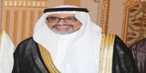 العمودي مديراً للعلاقات والشؤون الحكومية بمجموعة مستشفيات السعودي الألماني