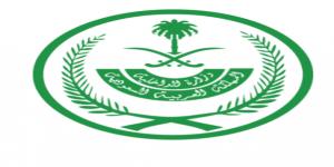#عاجل في حال انتفضت جهات الإختصاص .. هل يصطلي بنارها قائدو مدارس التعليم