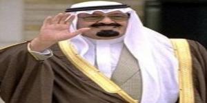 مركز توثيق سيرة الملك عبدالله بن عبدالعزيز يعرض سيرته في معرض الرياض الدولي للكتاب