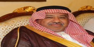 ناقور عضوا بمجلس إدارة جمعية البيئة السعودية