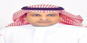 نائب وزير التعليم يصدر قراره بتكليف الزايدي مساعدا لمدير تعليم الخرج
