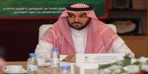 الأمير عبدالعزيز بن تركي الفيصل يصدر قراراً بتأسيس الاتحاد السعودي لكمال الأجسام