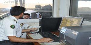 الجمارك السعودية تعلن وظائف موسمية شاغرة لطلاب جامعة الحدود الشمالية خلال موسم الحج