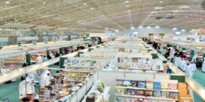 امسية شعرية في معرض الرياض للكتاب