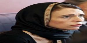 لتعاطفها مع المسلمين .. رئيسة وزراء نيوزيلندا تتلقى تهديدات بالقتل