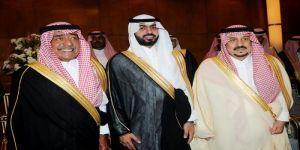 أمير الرياض يُشرف حفل زواج الأمير سعد بن عبدالعزيز