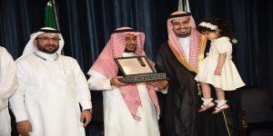 تكريم الأطباء المقيمين والبحوث الطبية والزمالة السعودية في يوم الطبيب المقيم التاسع عشر