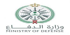وزارة الدفاع تفتح بوابة القبول للتقديم على رتبة جندي