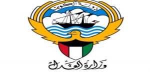الحبس المؤبد لقاتل زوجته حرقا بميناء عبدالله