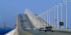مؤسسة جسر الملك فهد تُعلن عن وظائف قيادية وإدارية للسعوديين والبحرينيين