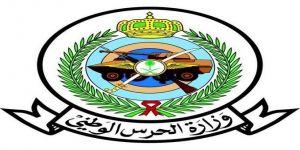 وزارة الحرس الوطني تستقبل طلبات شغل وظائف البنود عبر البوابة الالكترونية
