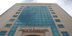القضاء البحريني يصدر أحكامًا مشددة ضد عملاء إيران ويسقط الجنسية عن 138