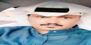 قماش مديرا لإدارة تخطيط الموارد البشرية بتخصصي الملك عبدالعزيز