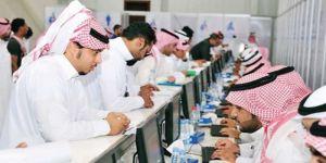 جامعة سلمان بن عبدالعزيز تعلن عن توافر وظائف أكاديمية وإدارية