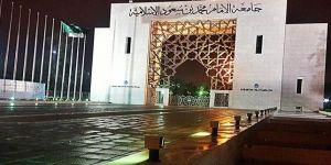 جامعة الإمام تفتح باب التقديم على وظائف تعليمية بالمعاهد العلمية
