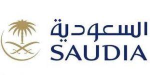الخطوط السعودية تعلن عن وظائف للرجال والنساء