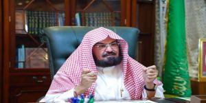 الشيخ السديس: حنكة وحكمة خادم الحرمين الشريفين ستساهم في أنجاح  القمة الاسلامية