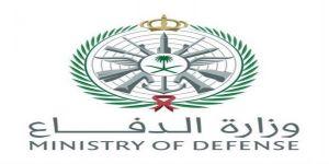 الدفاع تعلن عن 5 وظائف شاغرة في القوات الجوية