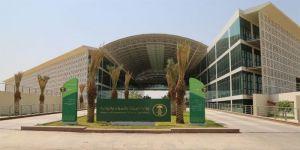 وزارة البيئة تعلن عن 168 وظيفة شاغرة للرجال