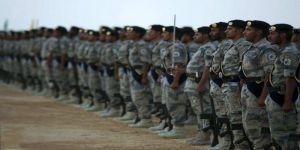 إعلان نتائج القبول النهائي للالتحاق بالمديرية العامة لحرس الحدود