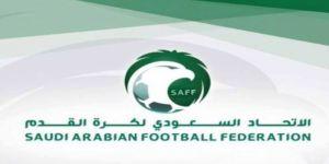 إعلان قوائم المرشحين الأولية لانتخابات مجلس إدارة اتحاد الكرة