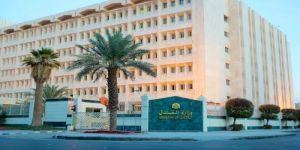 وزارة العدل تعلن عن توفر 54 وظيفة مساح لخريجي الدبلوم