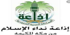 مرفت طيب واعياد الحجاز بين عراقة الماضي وحداثة الحاضر