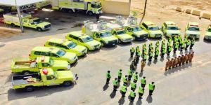 إعلان نتائج قبول الدفاع المدني على رتبة عريف ـ جندي أول ـ جندي