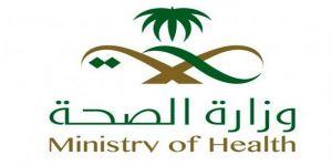 ترشيح 512 مواطنًا ومواطنة لـ الوظائف الصحية وهنا الأسماء