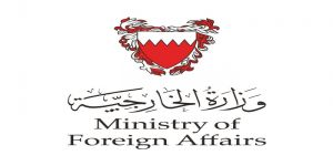 البحرين: ندعم جهود المملكة للتصدي لإرهاب الحوثي