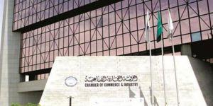 غرفة الرياض تدعو المواطنين والمواطنات للتقدم على 405 وظائف شاغرة في القطاع الخاص