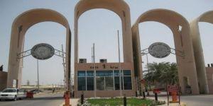 جامعة الملك فيصل تعلن وظائف شاغرة للمواطنين والمواطنات بنظام العقود المؤقتة