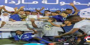لاعبو الأتحاد والأهلي وجماهير غفيرة يلهبون ختام بطولة مازدا 14 الرياضية