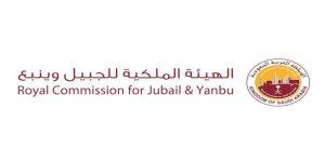 الهيئة الملكية بالجبيل تعلن عن توفُّر 9 وظائف شاغرة