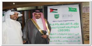 رئيس شؤون السعوديين بسفارة المملكة في لبنان يهنئ الشيخ الدكتور محمد بن حمود الضبيان بحصوله على الدكتوراه بامتياز